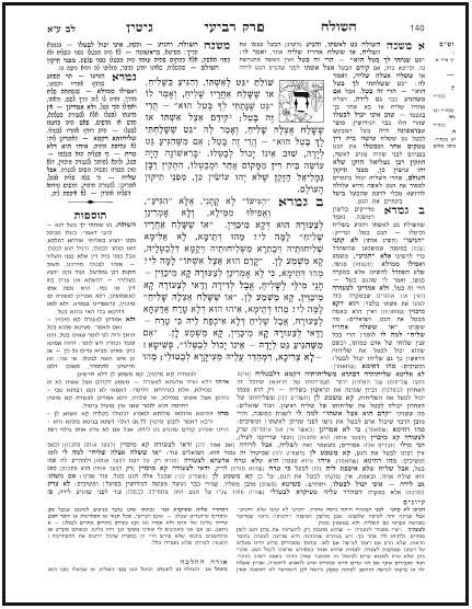 Talmudseite aus dem Steinsalz-Talmud