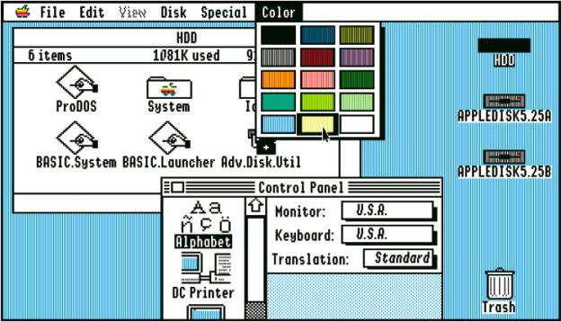 Apple II, GS OS 5.0.4, 1987