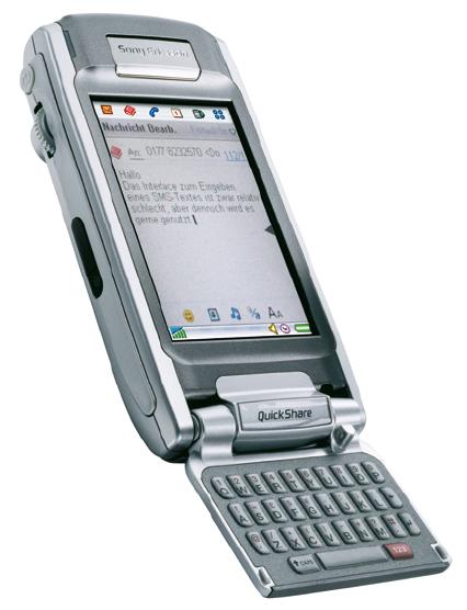 Eingabefeld einer GPS-Software.